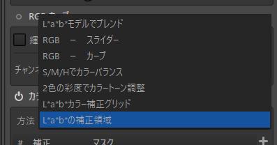 f:id:yasuo_ssi:20210910093257p:plain