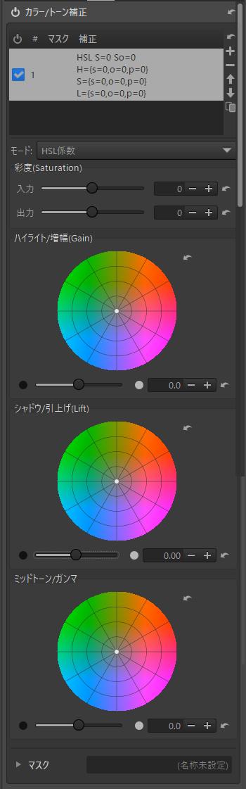 f:id:yasuo_ssi:20210910105950p:plain