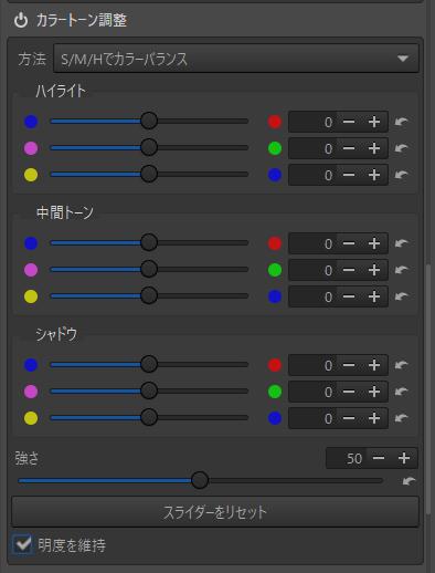 f:id:yasuo_ssi:20210910110640p:plain