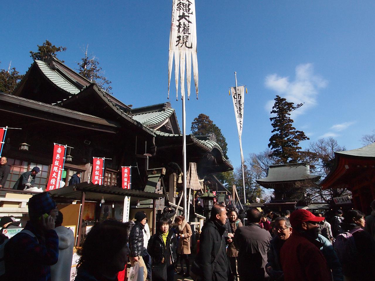 f:id:yasuo_ssi:20210920105416p:plain