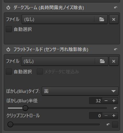 f:id:yasuo_ssi:20211023075642p:plain