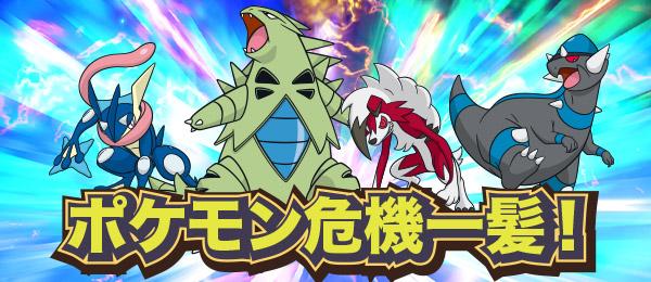 f:id:yasuokaden:20170704131823j:plain