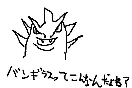 f:id:yasuokaden:20170708154904p:plain