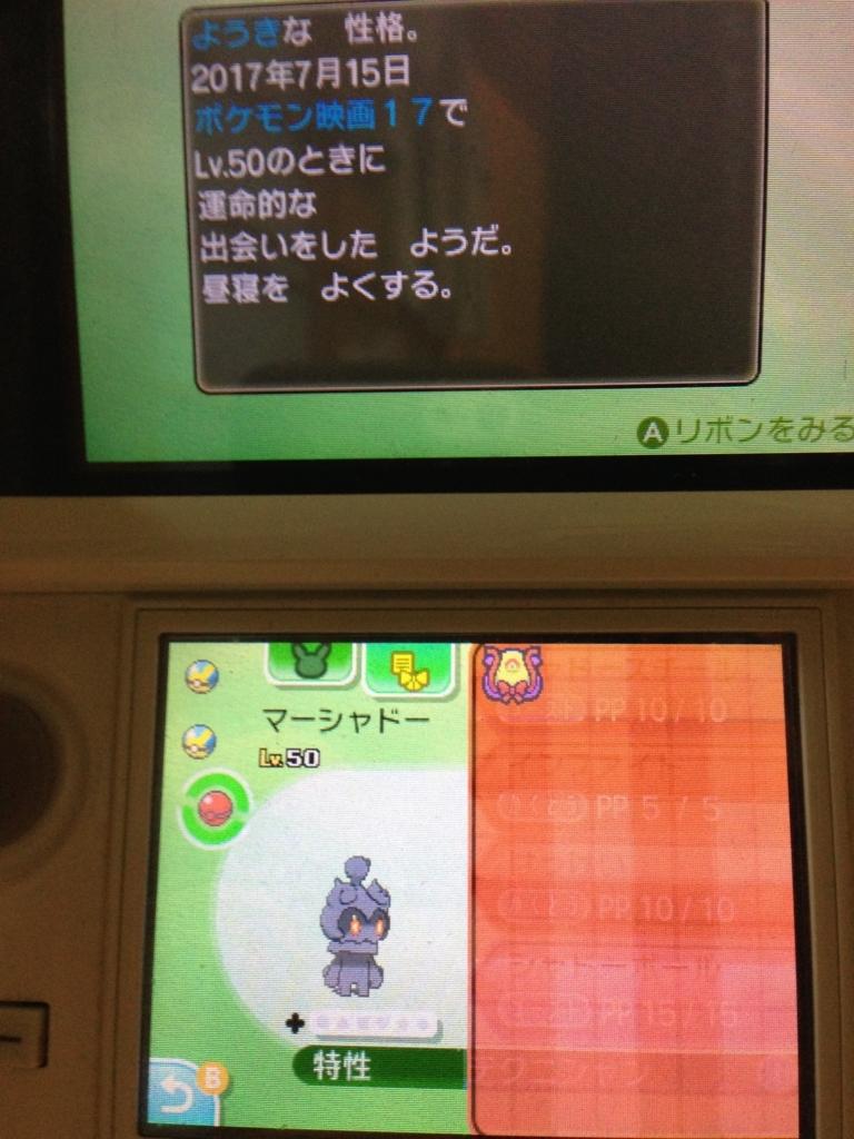 f:id:yasuokaden:20170716160512j:plain