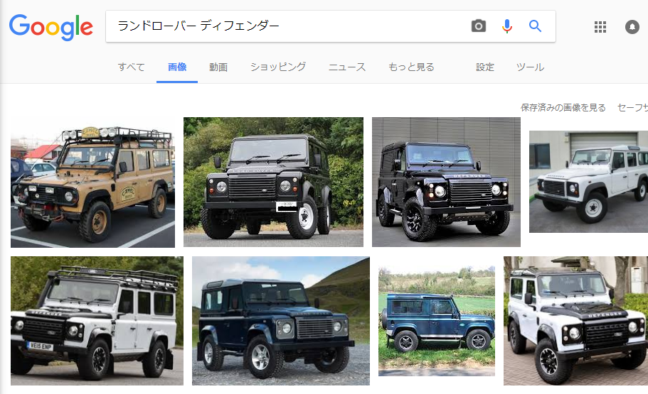 f:id:yasuokaden:20170805220145p:plain
