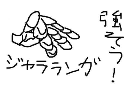 f:id:yasuokaden:20170819041937p:plain