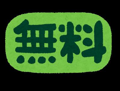 f:id:yasuokaden:20171009225209p:plain