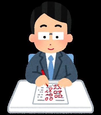 f:id:yasuokaden:20171221150328p:plain