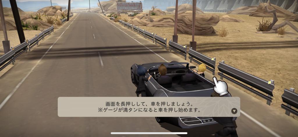 f:id:yasuokaden:20180218164505p:plain