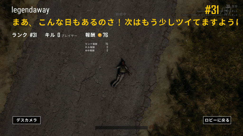 f:id:yasuokaden:20180412161336p:plain