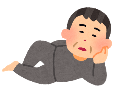 f:id:yasuokaden:20180417144543p:plain