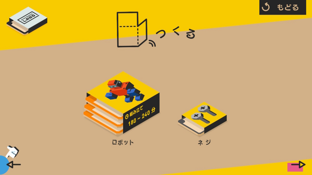f:id:yasuokaden:20180426215116j:plain