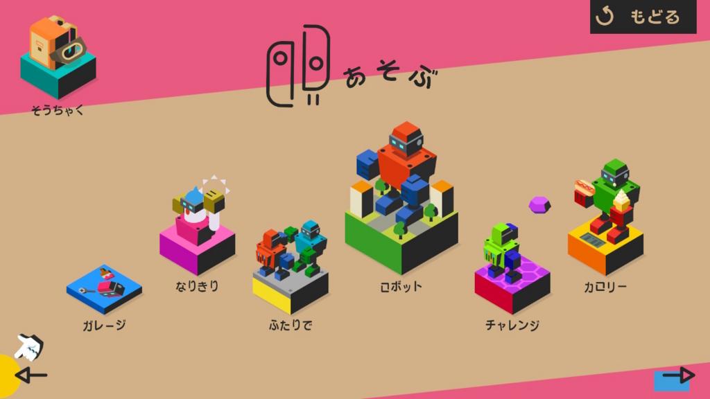 f:id:yasuokaden:20180426215120j:plain