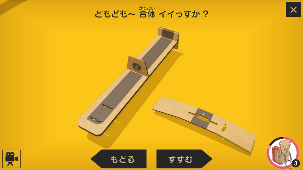 f:id:yasuokaden:20180426215301j:plain
