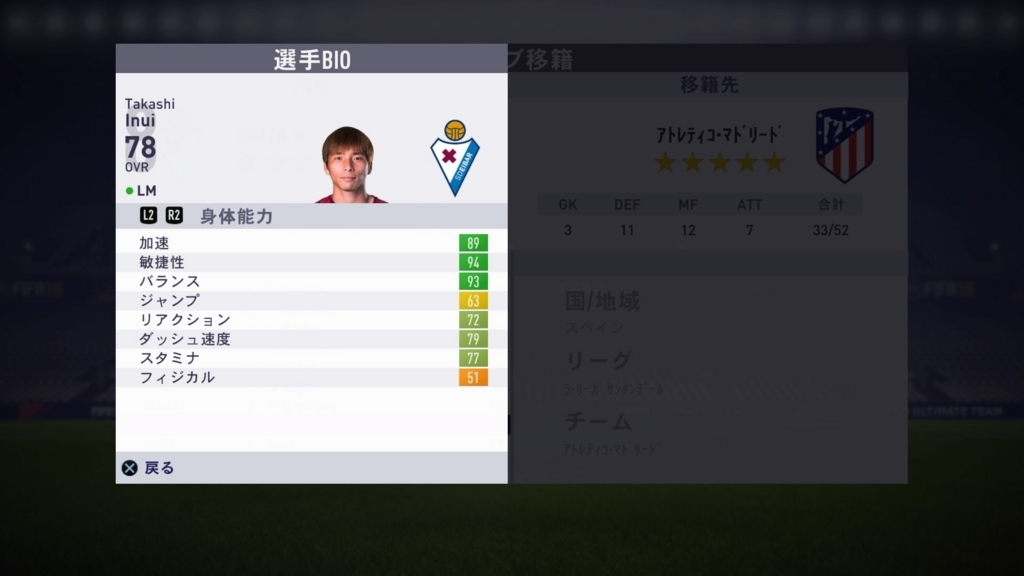 f:id:yasuokaden:20180525160253j:plain