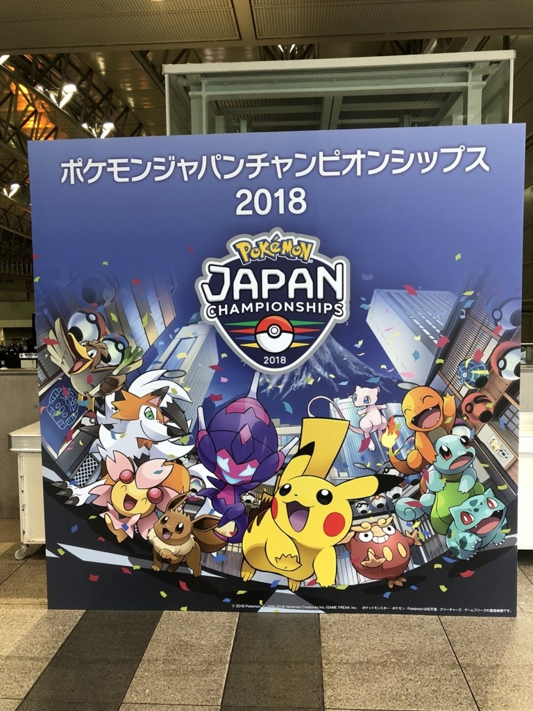 f:id:yasuokaden:20180614025202j:plain