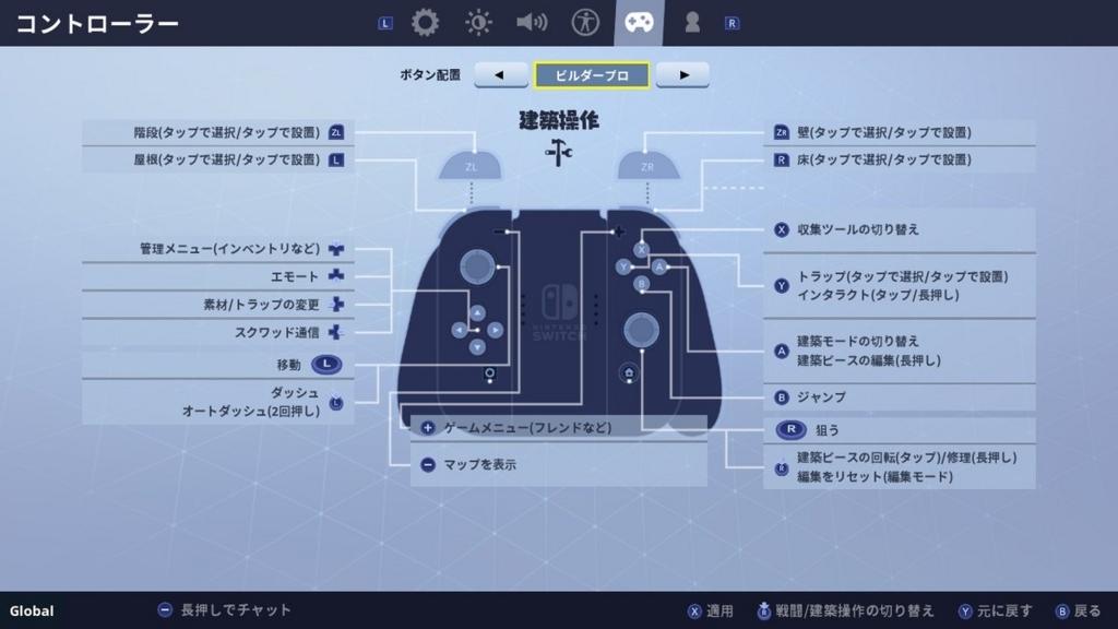 f:id:yasuokaden:20180614154001j:plain