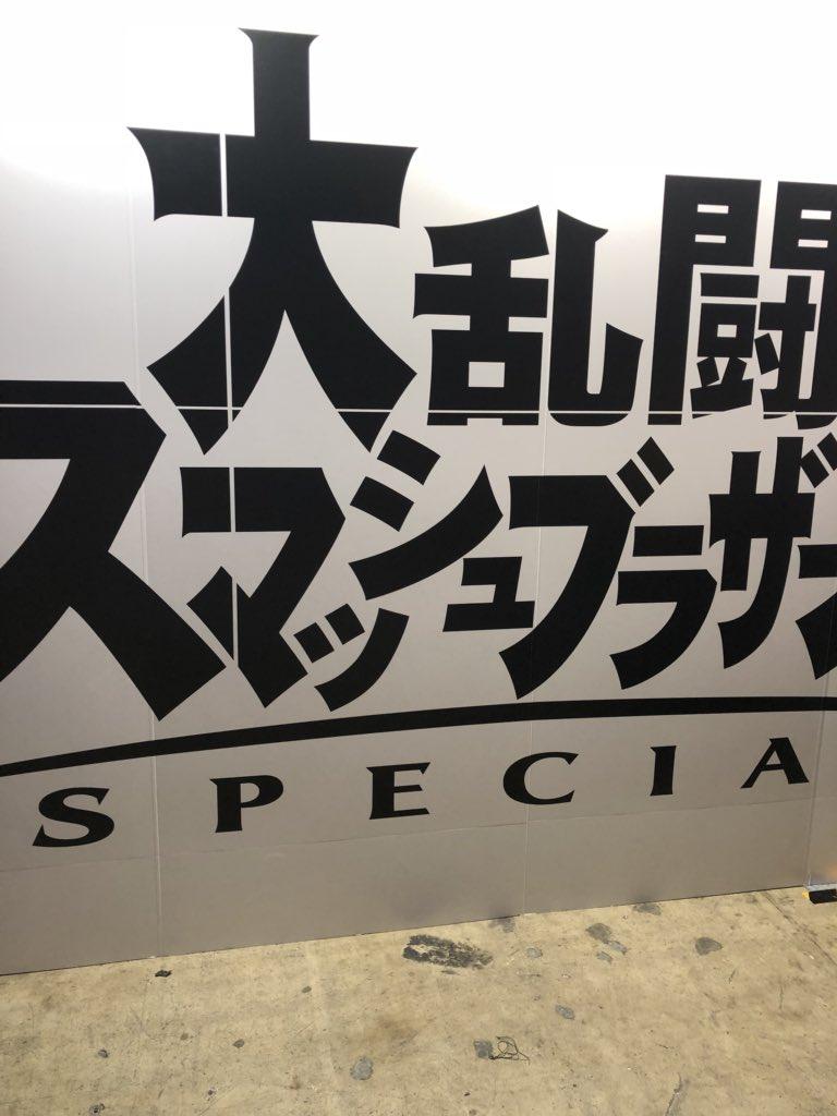 f:id:yasuokaden:20180620161104j:plain