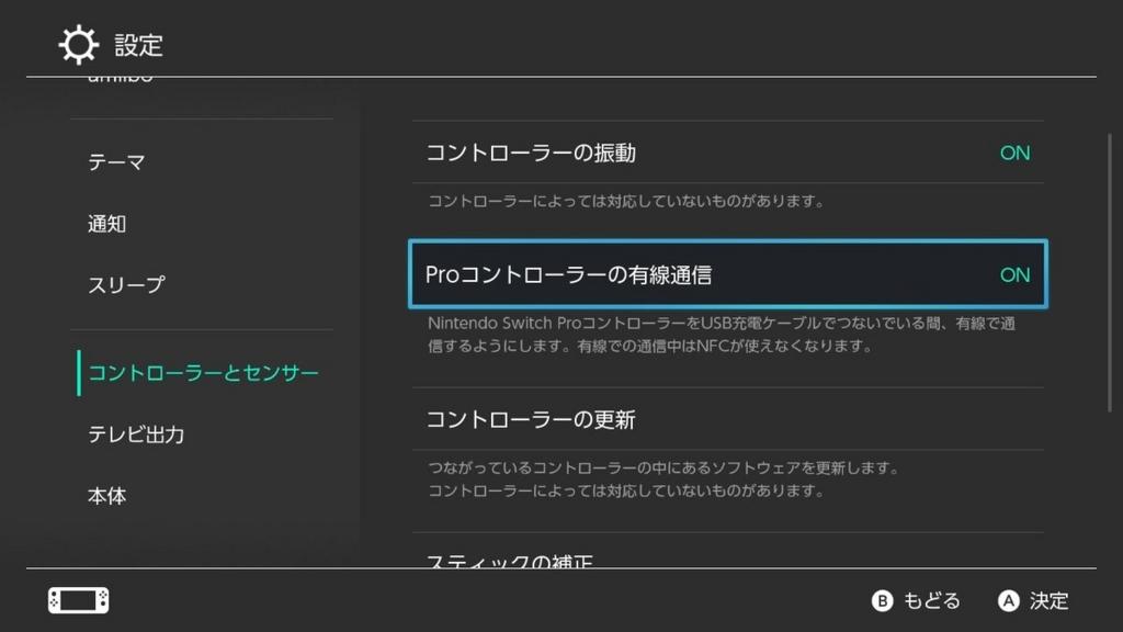 f:id:yasuokaden:20180623231317j:plain