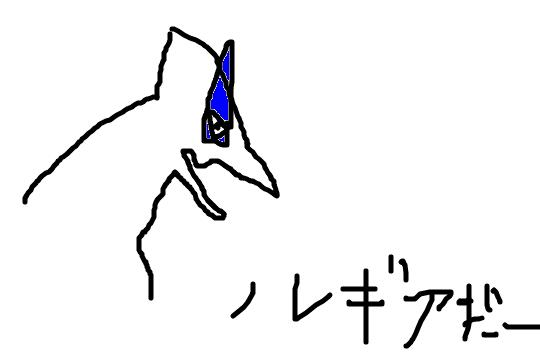 f:id:yasuokaden:20180714191548p:plain