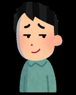 f:id:yasuokaden:20180809174309p:plain