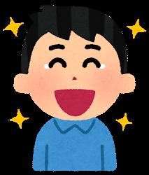 f:id:yasuokaden:20180824211007p:plain