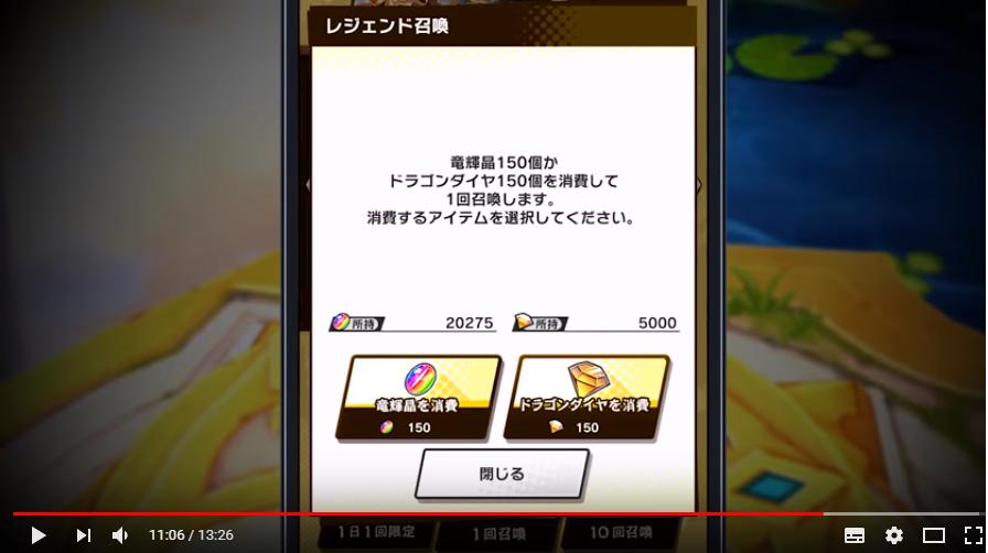 f:id:yasuokaden:20180830225651p:plain