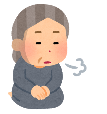 f:id:yasuokaden:20181213180253p:plain