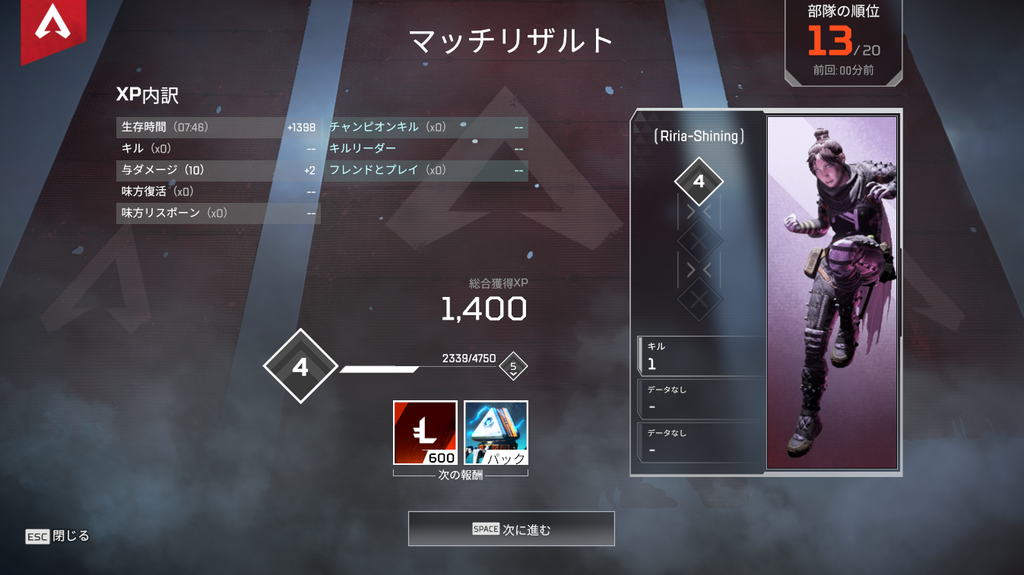f:id:yasuokaden:20190208235450p:plain
