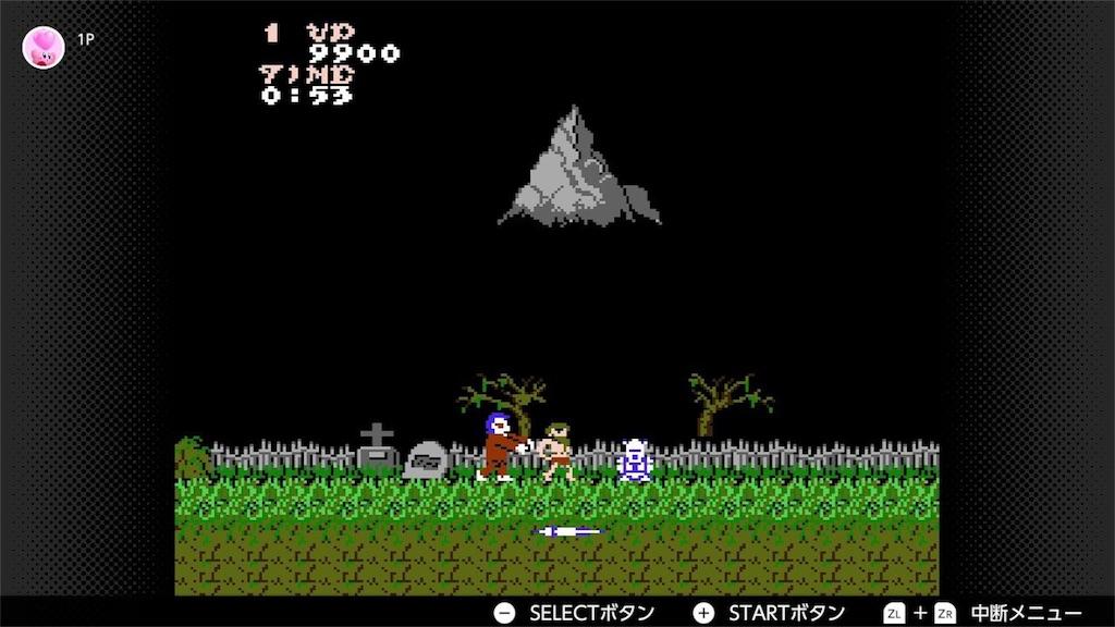 f:id:yasuokaden:20190224090534j:image
