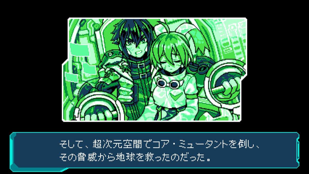 f:id:yasuokaden:20190327153937j:plain