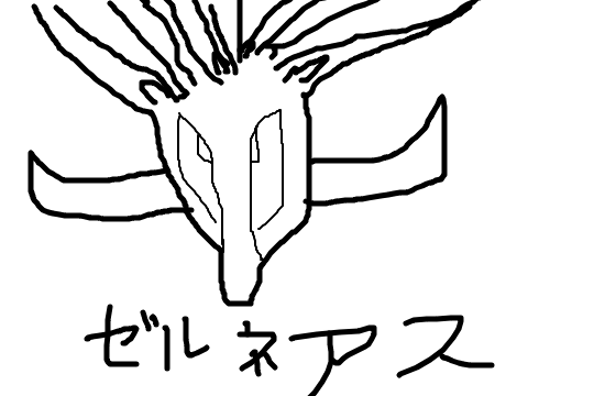 f:id:yasuokaden:20190419145146p:plain