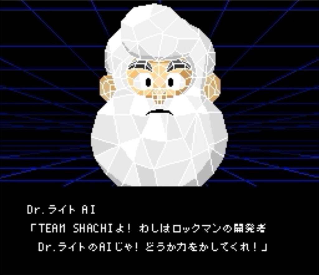 f:id:yasuokaden:20190914001904j:image