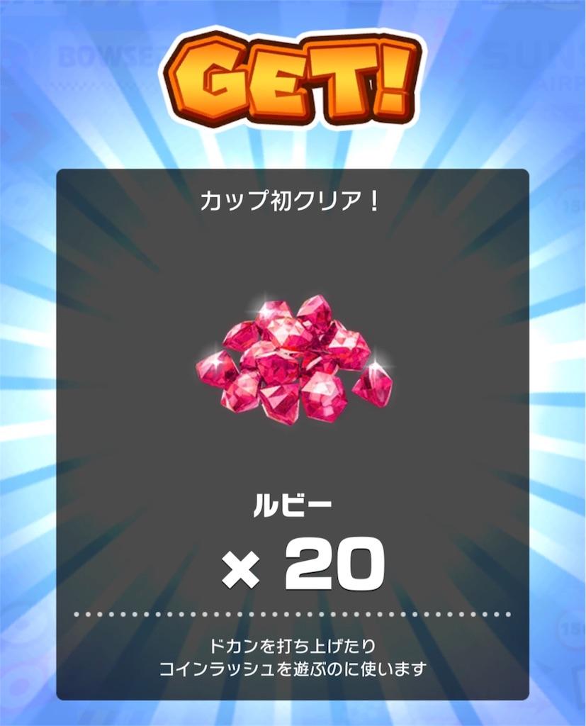 f:id:yasuokaden:20190930235828j:image