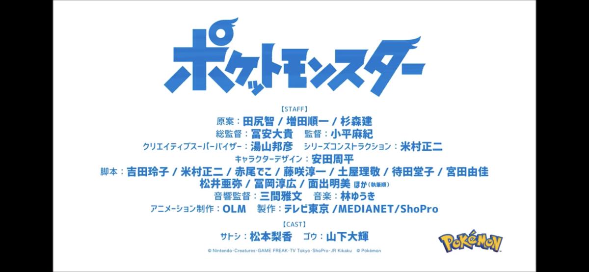 f:id:yasuokaden:20191011174653p:plain
