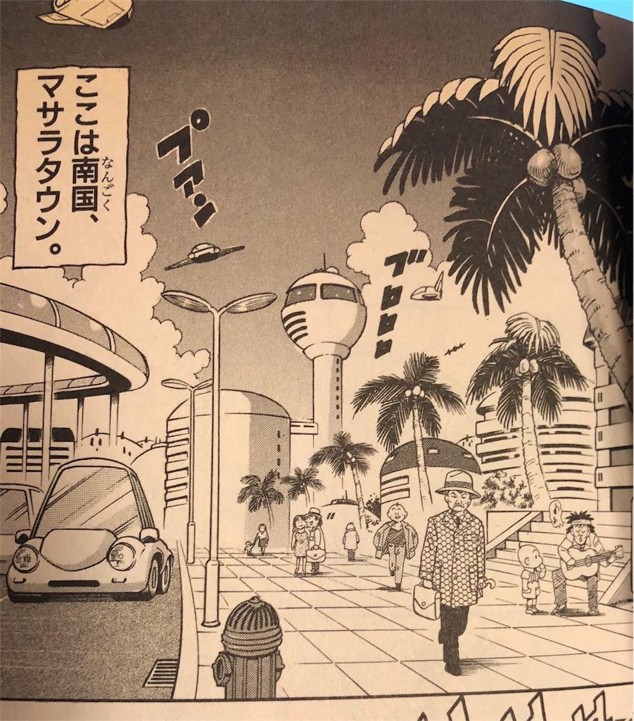 f:id:yasuokaden:20191018023333j:image