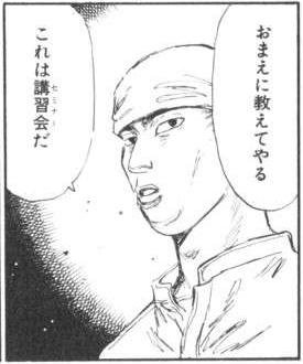 f:id:yasuokamatome:20160727222727j:plain