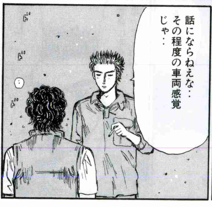 f:id:yasuokamatome:20160727223147j:plain