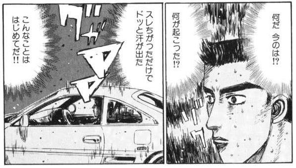 f:id:yasuokamatome:20160727231817j:plain