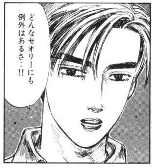 f:id:yasuokamatome:20160727232815j:plain