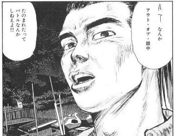 f:id:yasuokamatome:20160727233419j:plain