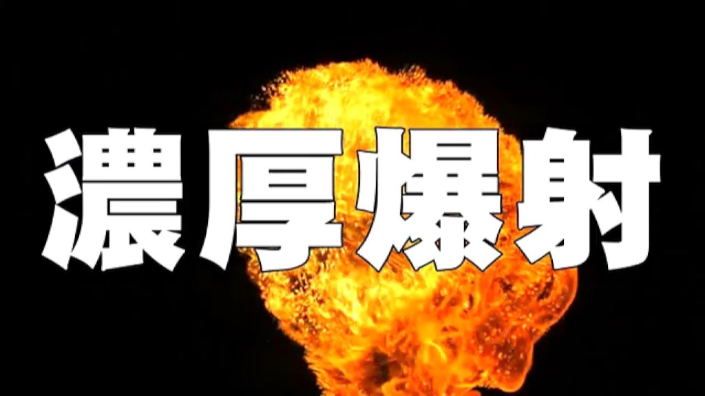 f:id:yasuokamatome:20161025203616j:image