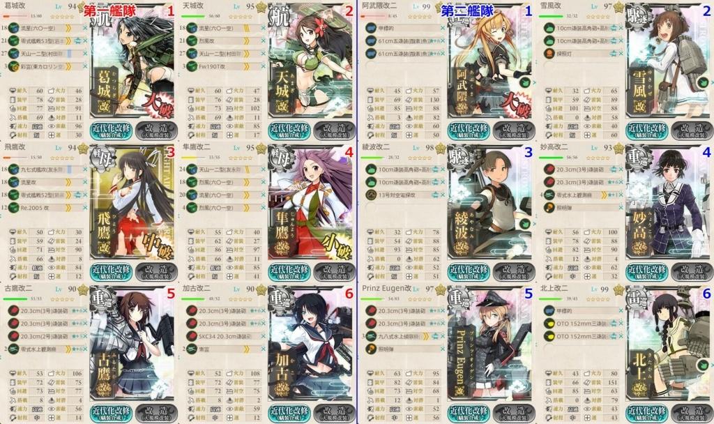 f:id:yasuokamatome:20170903184901j:plain