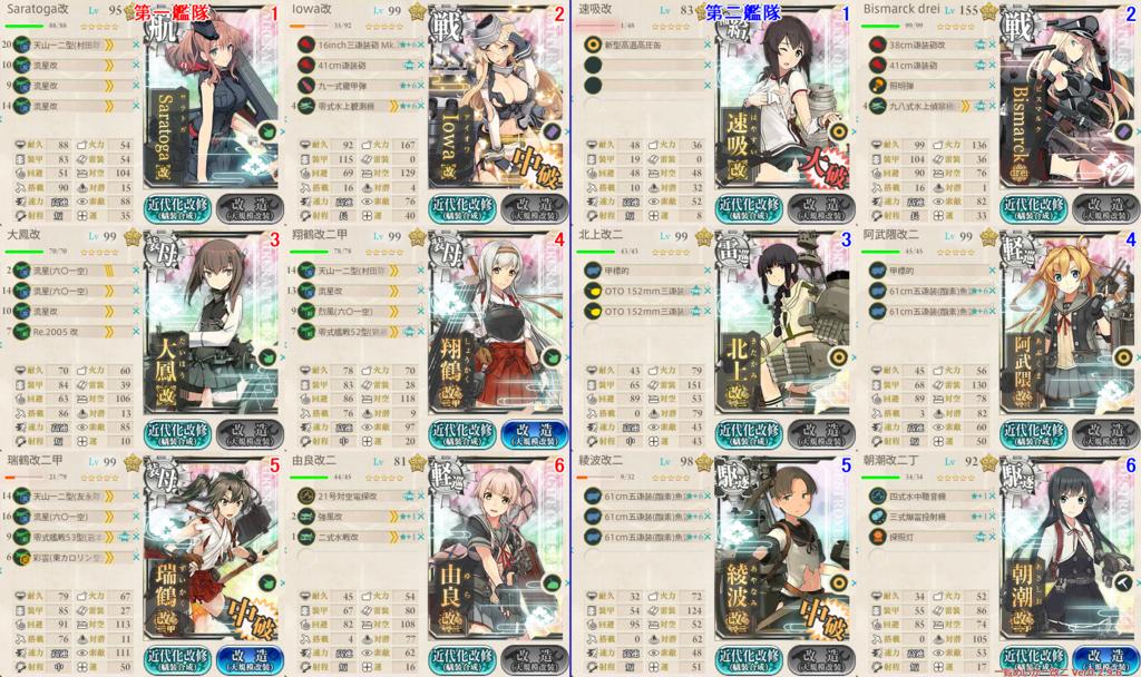 f:id:yasuokamatome:20170903191251p:plain