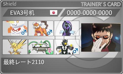 f:id:yasuosandayo:20201201162035j:plain
