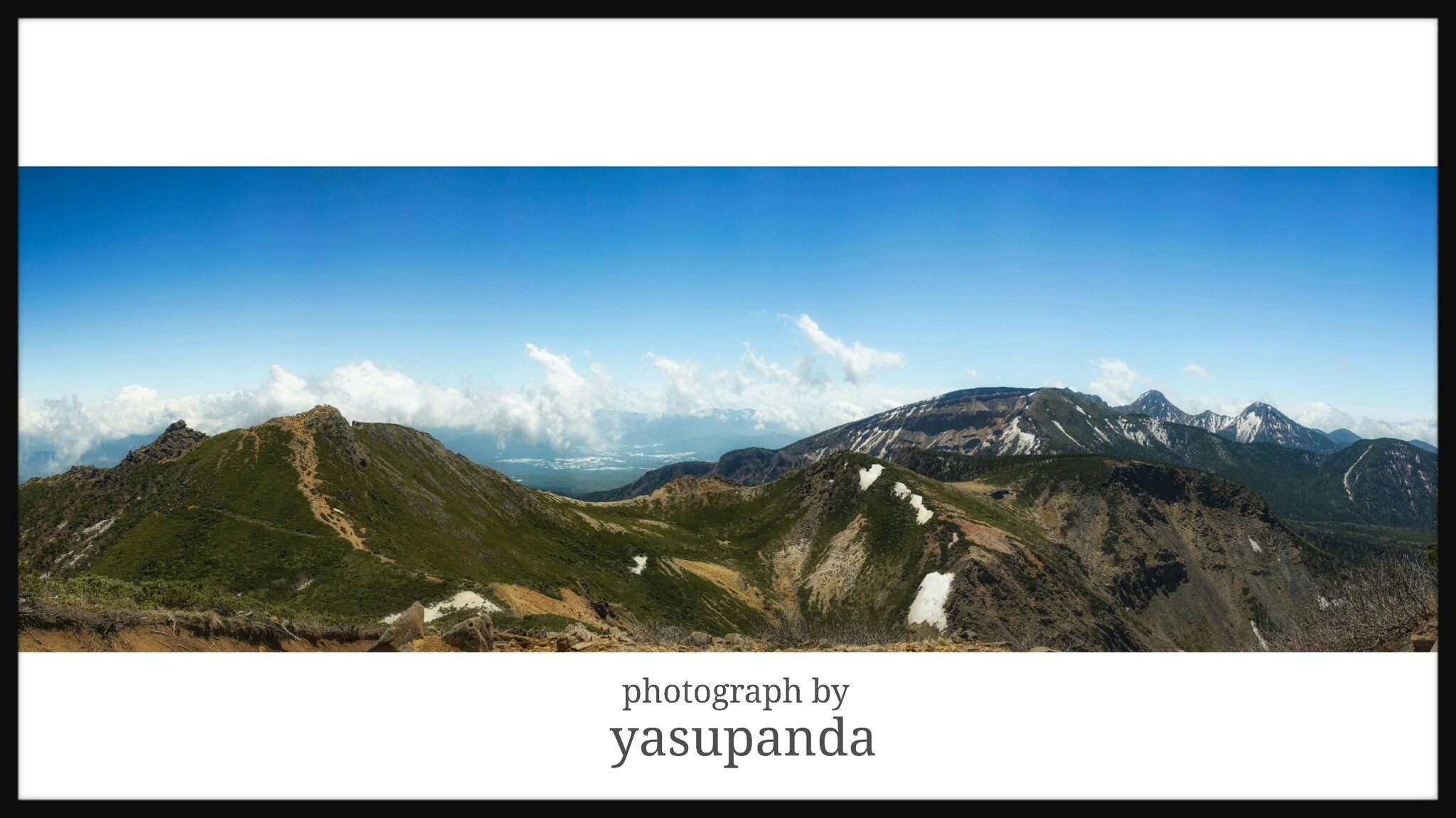 f:id:yasupanda884:20170622000108j:image
