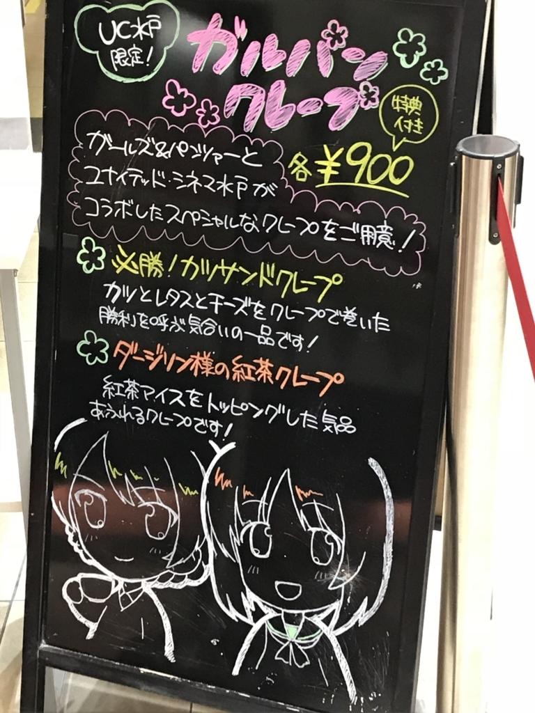 f:id:yasupanzer:20171210222658j:plain