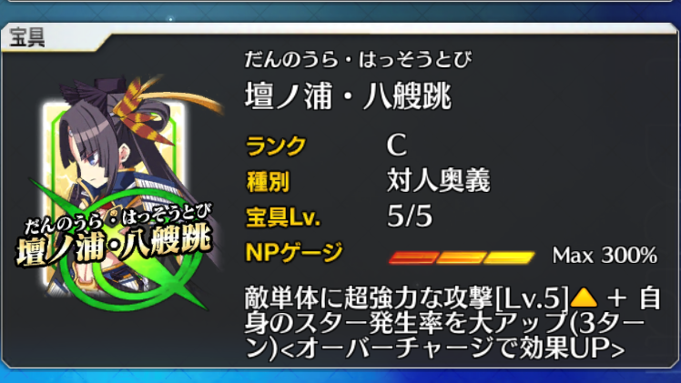 f:id:yasupanzer:20171211005217p:plain