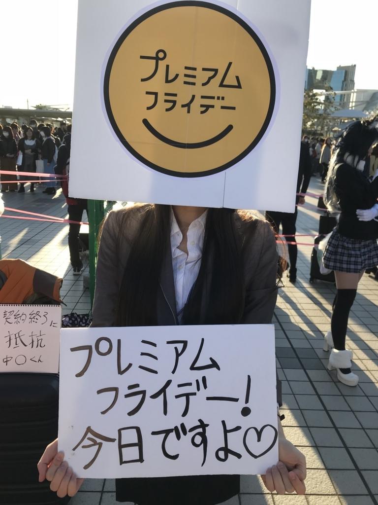 f:id:yasupanzer:20171230211657j:plain
