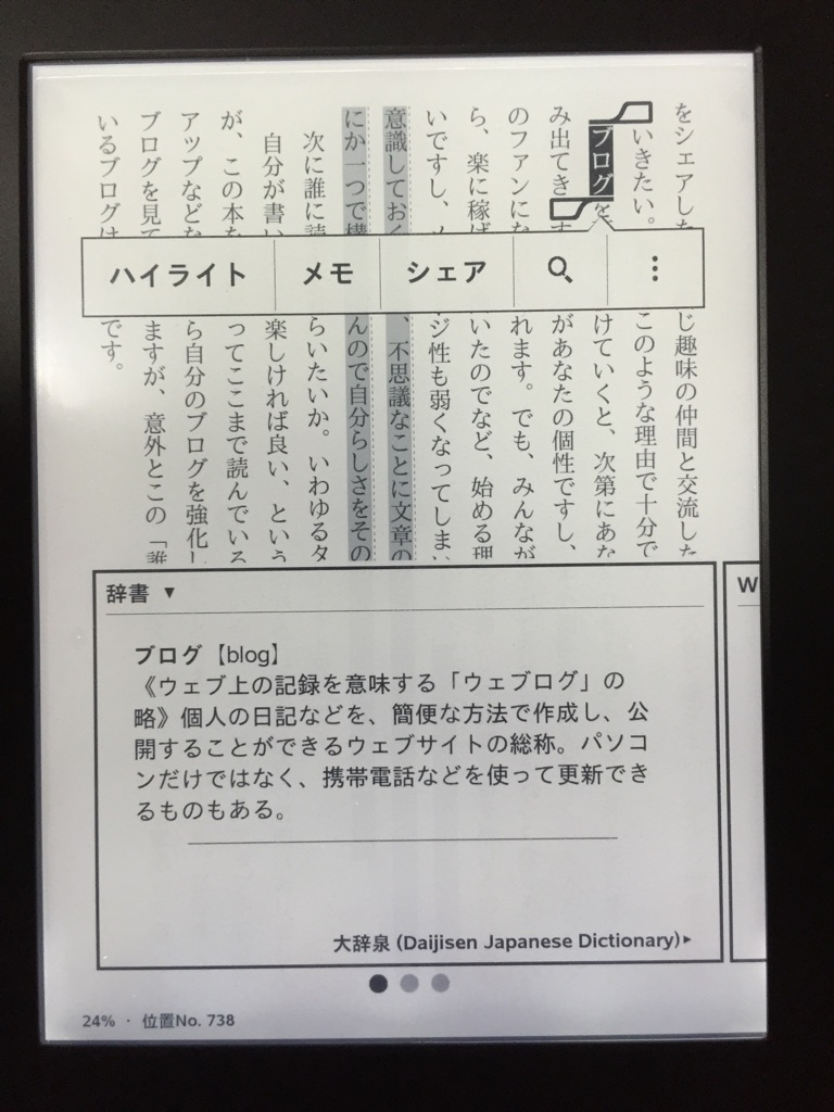 f:id:yasupiro0721:20160926211542j:plain
